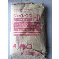 特价销售聚丙烯酰胺 PAM 净水絮凝剂 洗涤专用增稠剂 工业级 鑫国 聚丙烯酰胺
