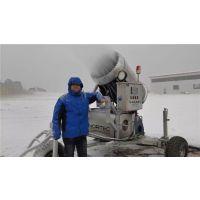 供应诺泰克造雪机,江苏滑雪场造雪设备人工造雪机A13