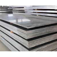 2016-铝板行情7075铝合金