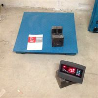 供应耀华XK3190-AW1无线通讯小地磅 1-3吨无线地磅 5吨电子台秤批发维修