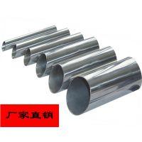 云南 机械 工业 电器车间 304不锈钢管 厂家直销不锈钢管