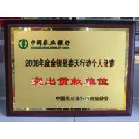 西安荣誉奖牌定制 西安木托授权牌 西安优质金属奖牌批发
