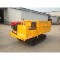 徐州中地ZDCY-2T型履带运粮车 粮食运输车 自卸运粮车 农用履带运输车