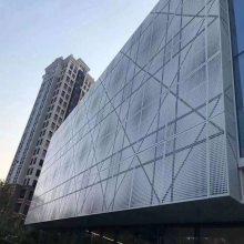 东莞冲孔铝网板厂家-缕空铝单板报价/欧百建材