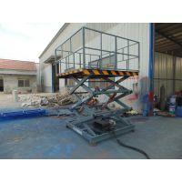 3吨固定剪叉式液压升降机物流卸货用升降平台合肥厂家促销