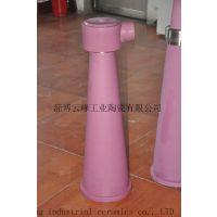 云峰 1800L多功能重质除渣器 定制 山东厂家 陶瓷内衬