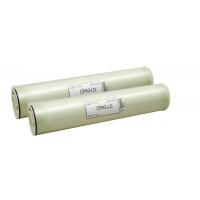 海德能RO膜CPA3-LD|高压反渗透膜热卖