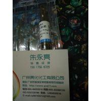 广州亮化化工供应真菌毒素标准品-麦角考宁标准品,cas:564-36-3,规格:5ml