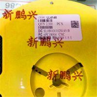 LL4148 ST原厂专业电子元件二三极管配单