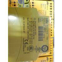 优势供应皮尔兹PILZ 774133模块继电器