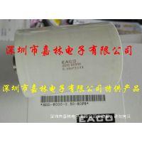 EACO高频电容SDD-8000-0.50-80F8