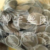 普宇厂家供应不锈钢包边过滤网片高精度密度
