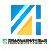 深圳市永志航商贸有限公司