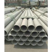 武鸣现货直销304不锈钢工业流体管127乘2.4