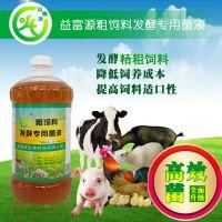 邢台红薯渣发酵粉白薯秧发酵剂厂家直销喂猪牛羊