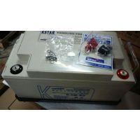 KSTAR科士达蓄电池6-FM-65参数12v65ah现货报价