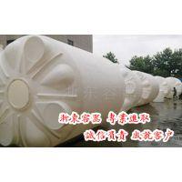 6吨塑料储罐 优质品质 找浙东容器