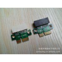 供应PCI-E 1X 36PIN 转接板