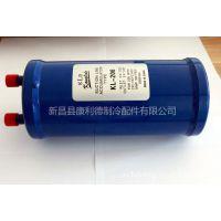 供应实力厂家20多年制造制冷配件价格低高品质KL系列气液分离器