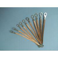 厂家直销优质接地线,镀锡铜绞线,镀锡铜编织线,裸电线