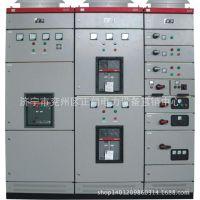 专业生产定制低压配电电表箱 3C认证单相一位电表箱不锈钢电表箱