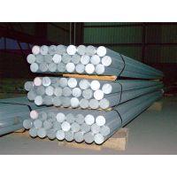 惠州6063铝合金密度 6063铝合金密度价格 6063铝合金批发