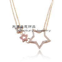 300元饰品批发混批 韩版时尚五角星星项链批发 双层项链 800598