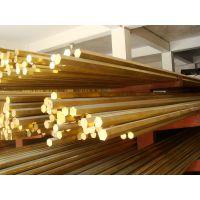 供应进口高强度黄铜棒高导电H62黄铜带
