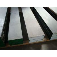 2311热塑性塑胶注塑模具AISI-p20 GS-2311 ASSAB-618