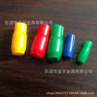 厂家直销 V-16绝缘软护套/套管端子/端头护套 PVC接线软护套V
