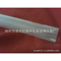 优质透明石英玻璃管   耐高温  耐腐蚀