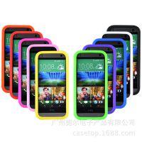 HTC M8mini硅胶套 手机保护套 平面硅胶套 M8迷你 手机套 现货