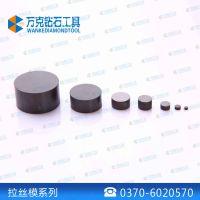 金刚石拉丝模PCD聚晶金刚石拉丝模芯D6