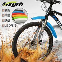 MZYRH 自行车挡泥板 山地车挡泥板快拆26寸捷安特骑行配件 14S