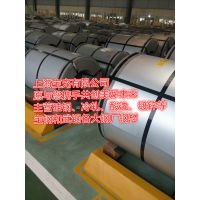 硅钢B50A230 B50A250 B50A270厂家直供低价出售
