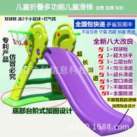折叠收纳小型滑滑梯 儿童室内上下滑梯宝宝滑滑梯包邮