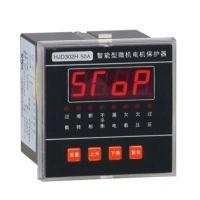CWD900电动机综合保护器