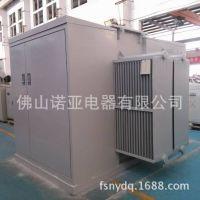 供应35KV光伏箱式变压器