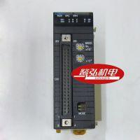 特价供应原装Omron/欧姆龙plc模块/高速控制单元 CJ1W-CT021