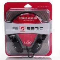 批发Somic/硕美科ST808头戴耳机,网吧电脑耳机耳麦 声丽系列