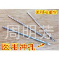 厂家供应 人体穿刺不锈钢管 304穿刺针管 不锈钢针管