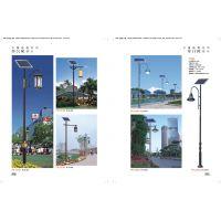 供应新款LED太阳庭院灯TY006