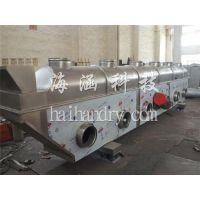 流化床干燥机|海涵干燥(图)|zlg 流化床干燥机