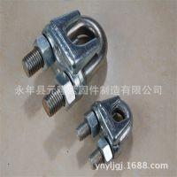 索具专卖 电力专用热镀锌GK-1钢丝绳卡头 专业品牌