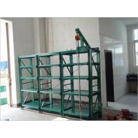 直销模具架 带天车模具架 3格4层模具架抽屉式烤漆处理