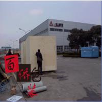 上海闵行供应胶合板木制箱,包装箱,出口包装箱,免熏蒸木箱等,规格齐全