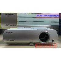 夏普XG-MH560A投影机 夏普4200流明MH560A投影仪 广州夏森(夏普总代)