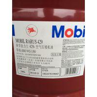 【美孚维萝斯Mobil Velocite NO 10数字锭子油】质量好