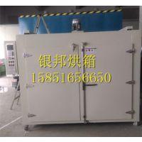 500度高温烘箱 高温烘箱价格 高温烘箱生产厂家