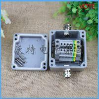 SuperVolt 2通铝制接线盒 5位端子分线盒 防水端子盒金属防爆铸铝盒80*75*60